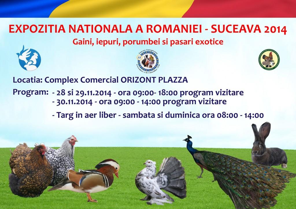 Afisul Expozitiei Nationale a Romaniei - Suceava 2014